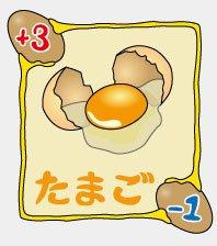 理想の納豆2